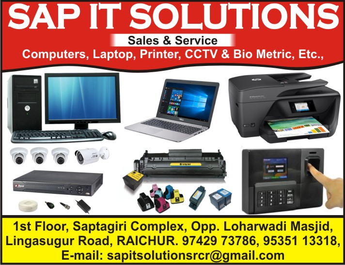 Computer Dealers in Raichur