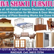 SHIVA SHAKTI FURNITURE