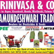 SRINIVASA & CO.,