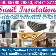 Sunil Insulations