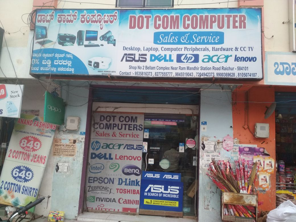 DOT COME COMPUTER