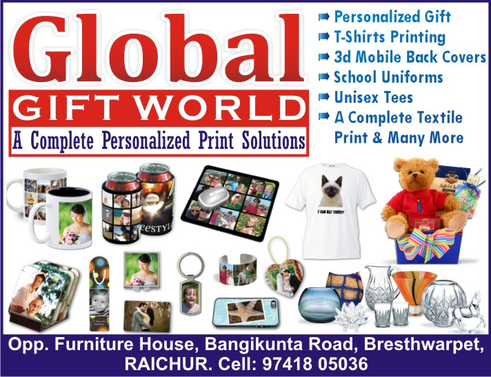 Global GIFT WORLD