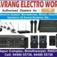 NAVRANG ELECTRO WORLD