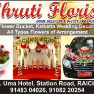 Shruti Florist