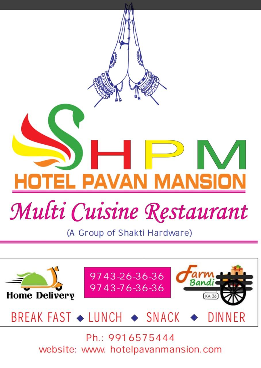 Hotel Pavan Mansion