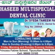 Dental Clinic In Raichur