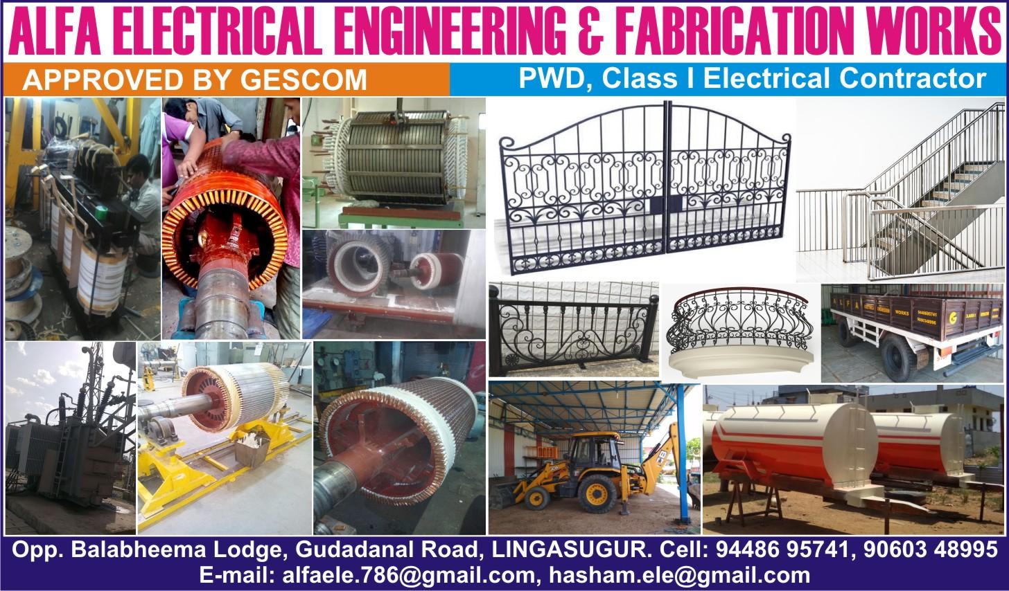 Alfa Electrical Engineering & Fabrication Works