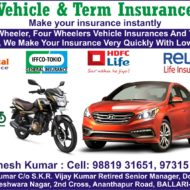 Express Vehicle & Term Insurance Makers