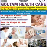 GOUTAM HEALTH CARE