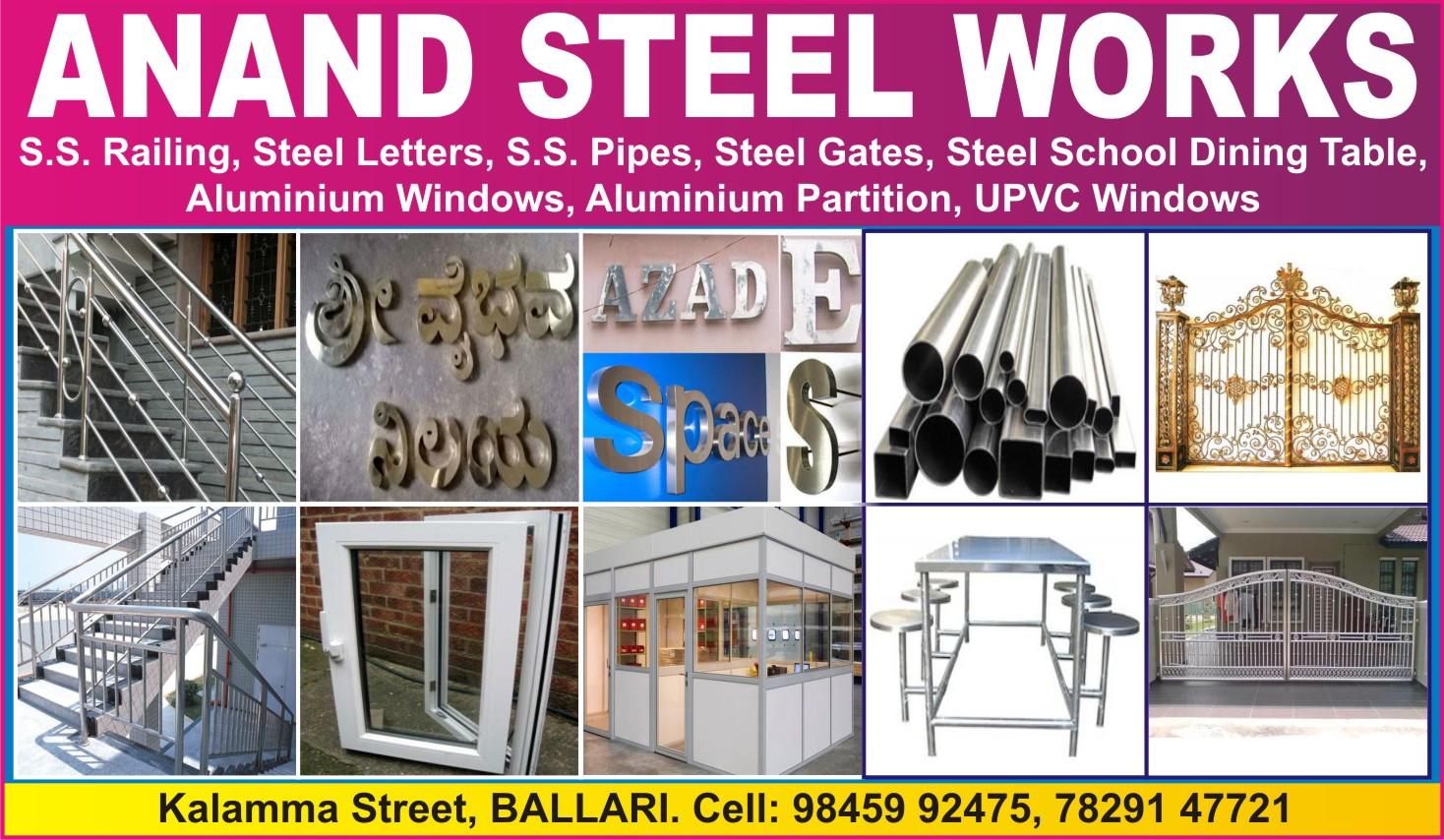 ANAND STEEL WORKS