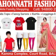 MAHONNATH FASHIONS