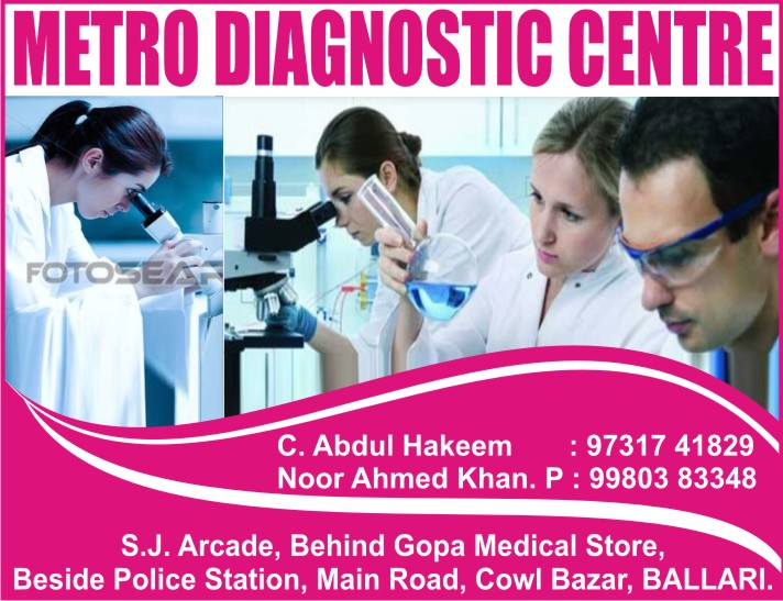 Metro Diagnostic Centre