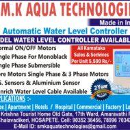 S.M.K AQUA TECHNOLOGIES