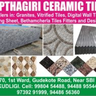 SAPTHAGIRI CERAMIC TILES