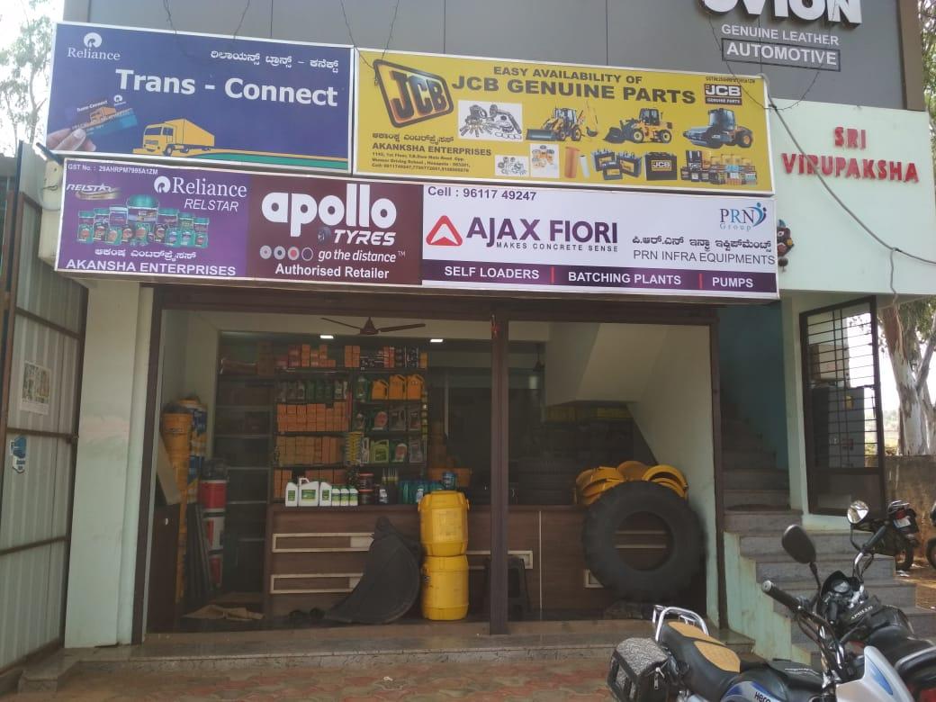 Akanksha Enterprises