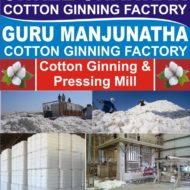 GURU MANJUNATHA COTTON GINNING FACTORY