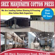 Sree Manjunath Cotton Press