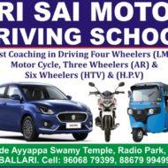 SRI SAI MOTOR DRIVING SCHOOL