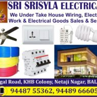 SRI SRISYLA ELECTRICALS