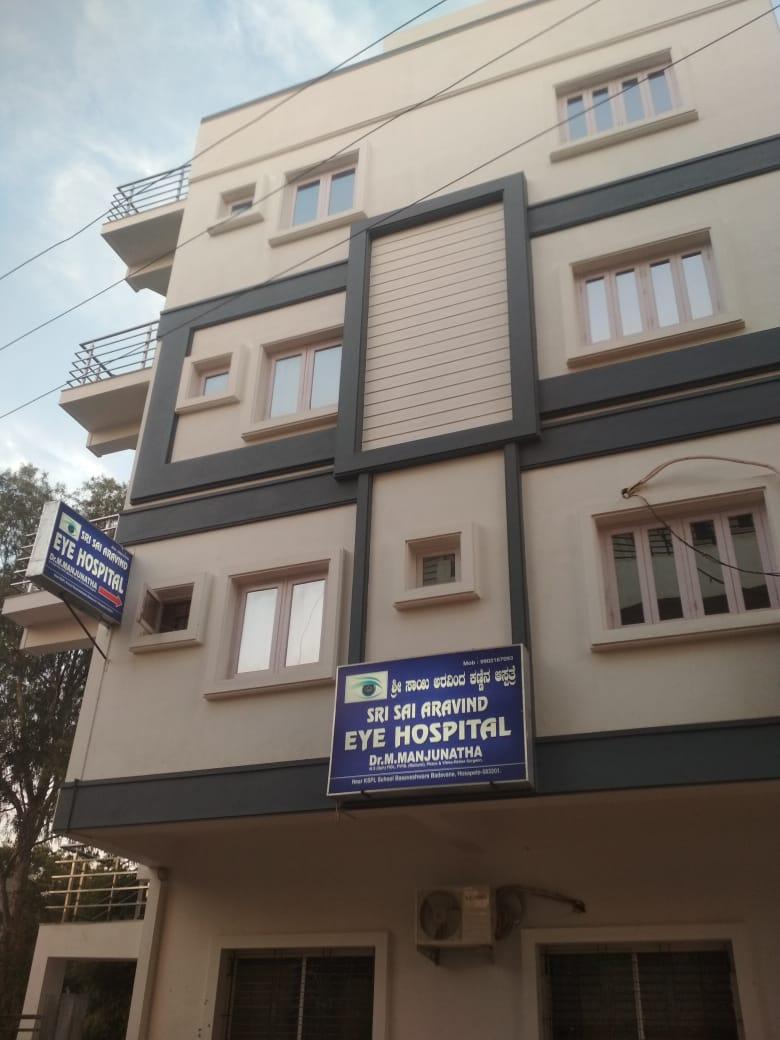 SRI SAI ARAVIND EYE HOSPITAL