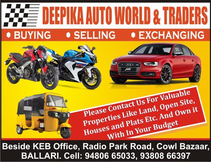 DEEPIKA AUTO WORLD & TRADERS