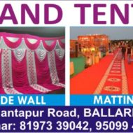 KRISHNA DYEING AND TENT WORKS
