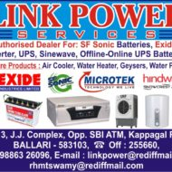 Link Power Services