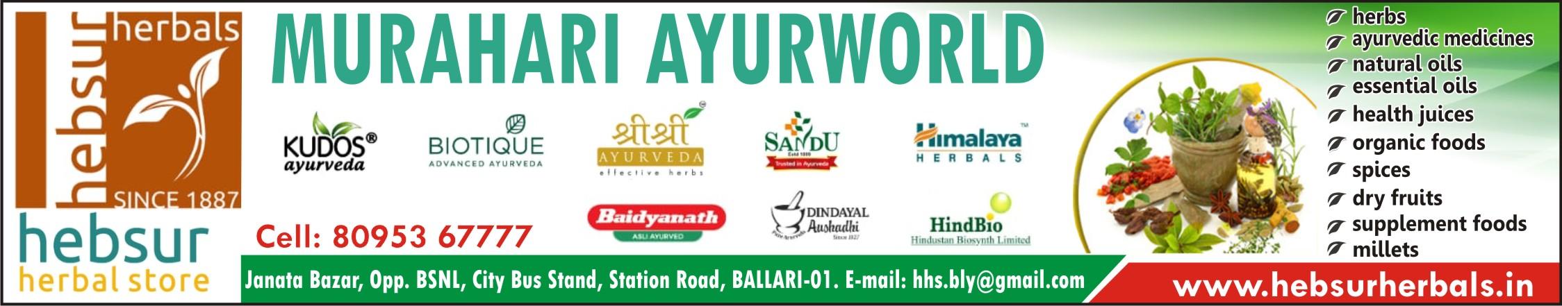 MURAHARI AYURWORLD