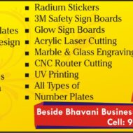 RS SIGNAGES