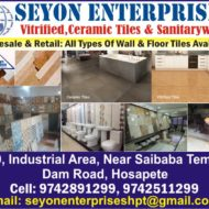 SEYON ENTERPRISES
