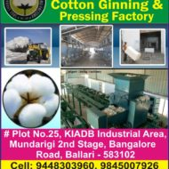 SREE SHARANA COTTON GINNING & PRESSING FACTORY
