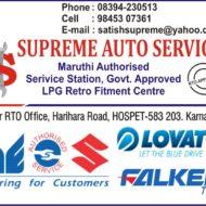 Supreme Auto Service