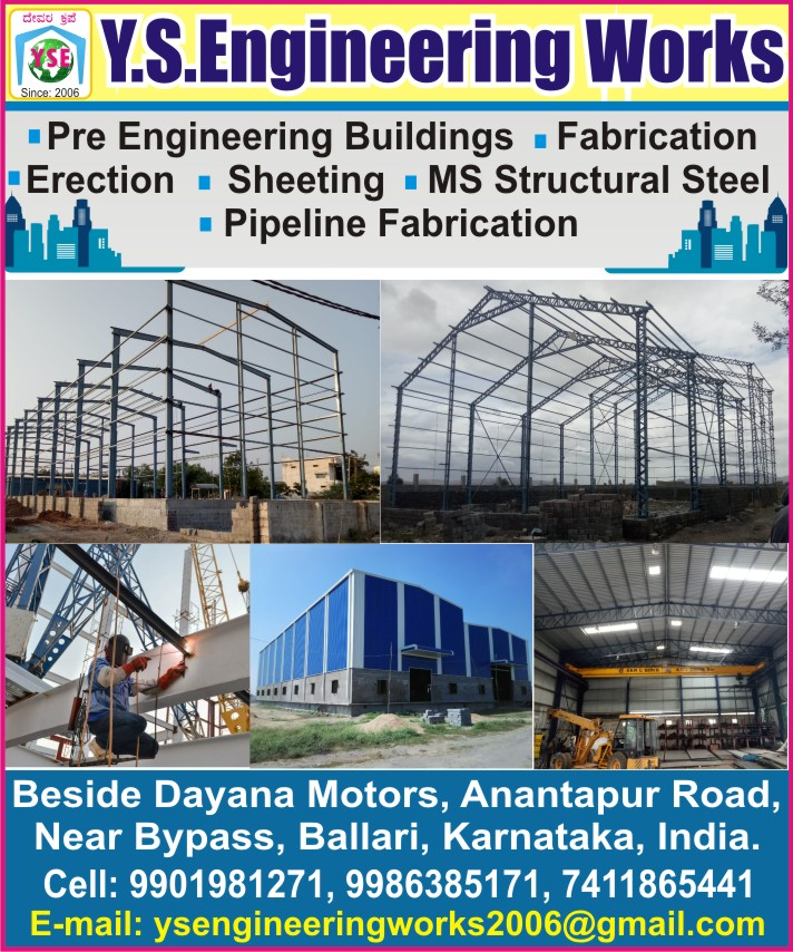 Y S  Engineering Works | The Telit Yelow Pages