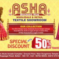 Asha Branded Hub