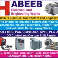 HABEEB ELECTRICAL & Engineering Works