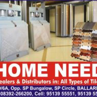 HOME NEED