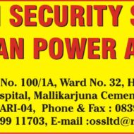 Om Sai Security Service
