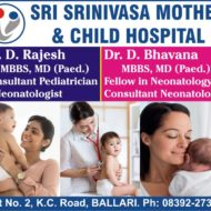 SRI SRINIVASA MOTHER & CHILD HOSPITAL
