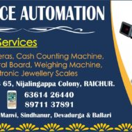 L.S. OFFICE AUTOMATION