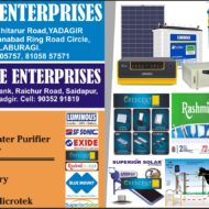 SQUARE ENTERPRISES