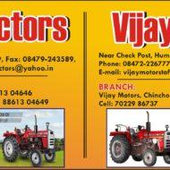 Vijay Motors