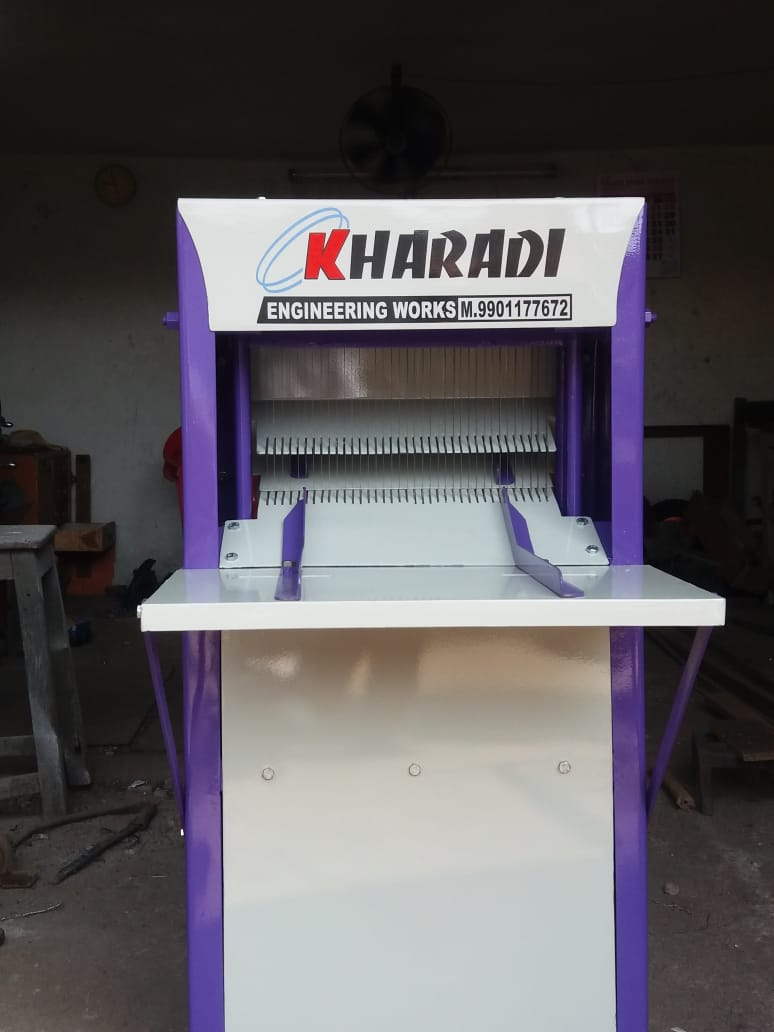 KHARADI ENGINEERING WORKS