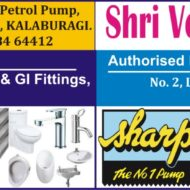Shri Veerabhadreshwara Enterprises