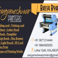 SANGAMESHWAR PRINTERS
