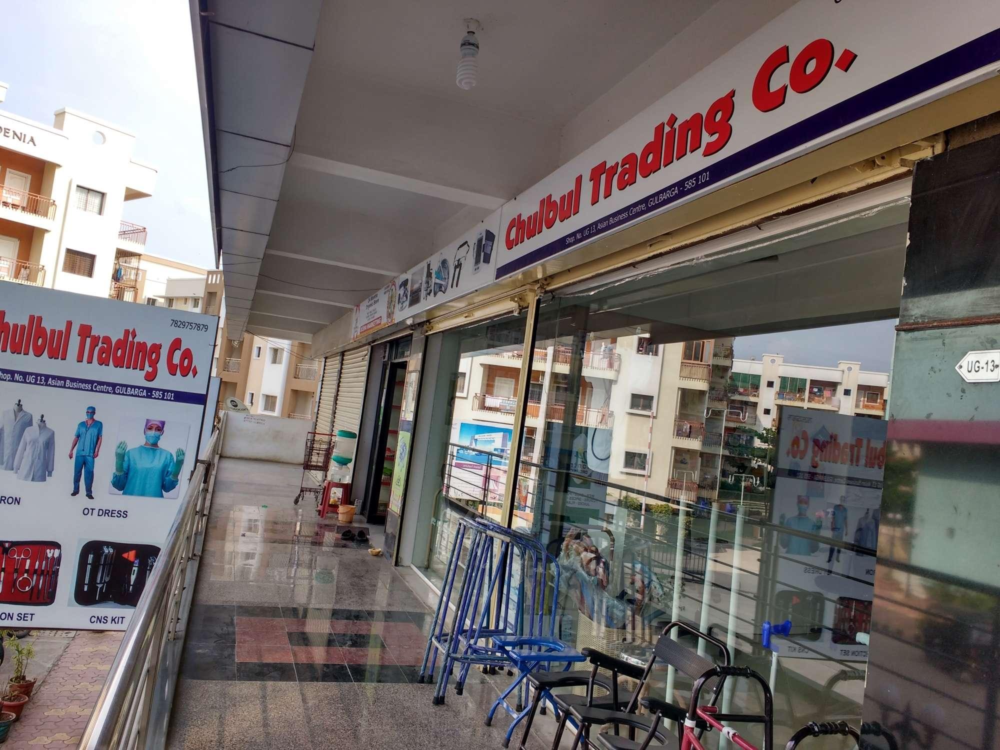 Chulbul Trading Co.
