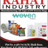 RAHAT INDUSTRY