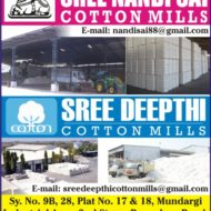 SREE DEEPTHI COTTON MILLS