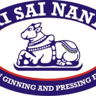 SRI SAI NANDI COTTON GINNING AND PRESSING FACTORY
