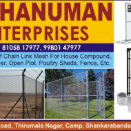 SRI HANUMAN ENTERPRISES