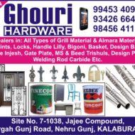 NEW GHOURI HARDWARE